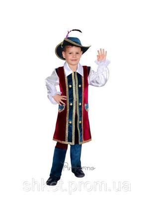Карнавальный костюм принца вельможи пирата