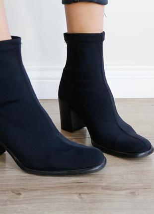 Стильные ботинки-носки