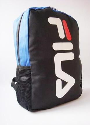 Стильный, спортивный рюкзак