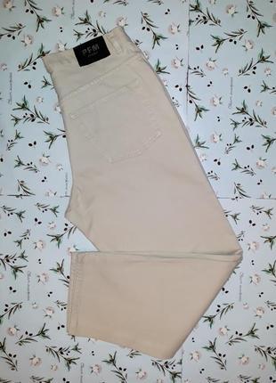 Акция 1+1=3 олдскульные мужские бежевые джинсы principles jeans, зауженные, размер 48 - 50