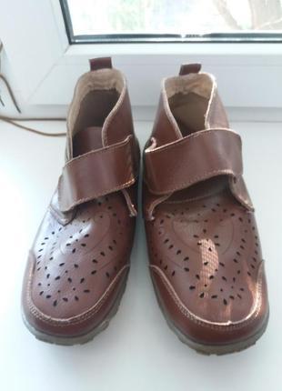 Ботиночки-cushion -walk-39р
