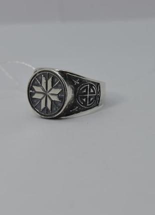 Эксклюзивное серебряное кольцо, славянский оберег #звезда алатырь 20,5р-р