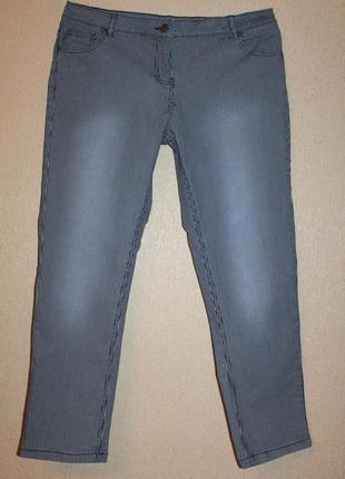 Стильные джинсы-скинни tu