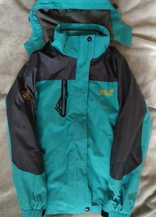 Женская горнолыжная куртка jack wolfskin