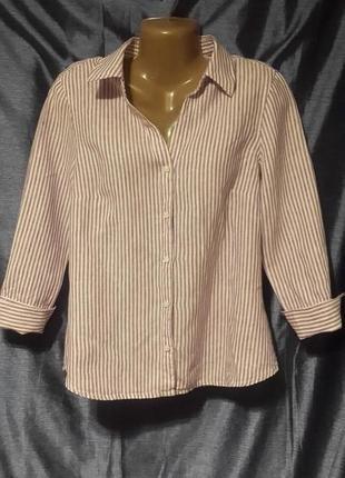 Рубашка jaeger