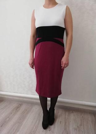Деловое/офисное трикотажное платье!
