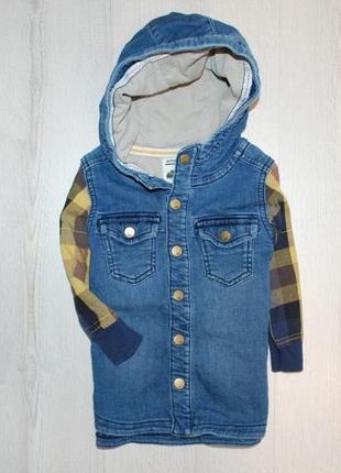Прикольная джинсовая рубашка с котоновыми рукавами 9-12мес