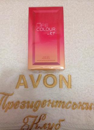 Avon life colour 50 ml