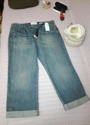 Укороченные джинсы с подворотами со стрейчем, р.18