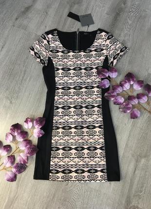 Новое платье vila