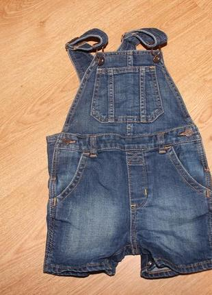Стильний джинсовий комбинезон , шорты baby gap