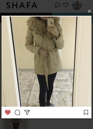 Турецкая куртка