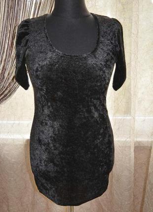 Маленькое черное бархатное, велюровое платье1