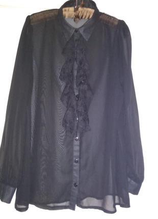 7735940bf06 Женские рубашки Selected Femme 2019 - купить недорого вещи в ...