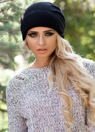 Двойная теплая шапка с отворотом