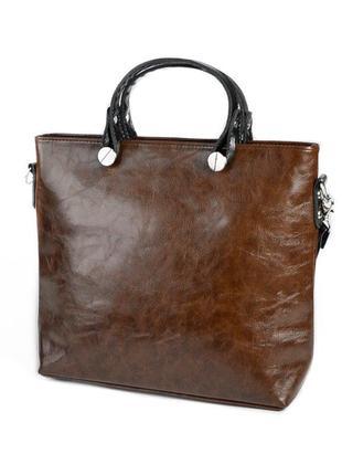 Коричневая деловая сумка с ручками и ремешком через плечо
