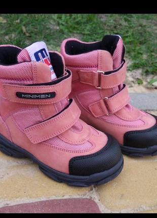 Ботинки ортопедические зимние минимен (minimen), 24 размер