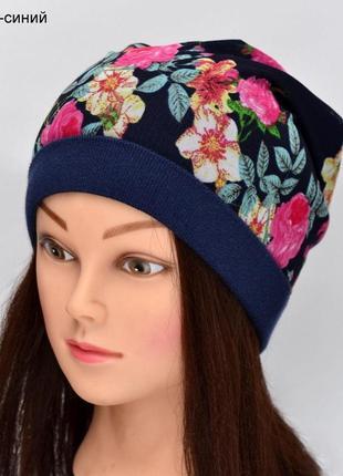 Демисезонная шапка на ог 53-55 см, 60% хлопок