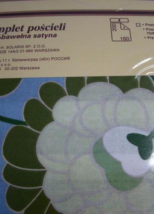 Комплект постельного белья cotton world lw-158-6, хлопок, 160x200 см5 фото