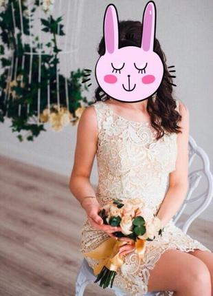 Свадебное/вечернее платье