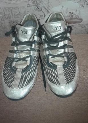Adidas y-3 gold boxing