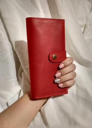 Шикарный красный кожаный кошелек
