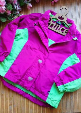 Лыжная куртка от lupilu 98-104рост. шапка в подарок.