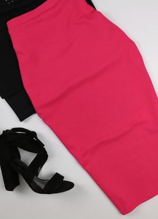 Яркая юбка миди с завышенной талией