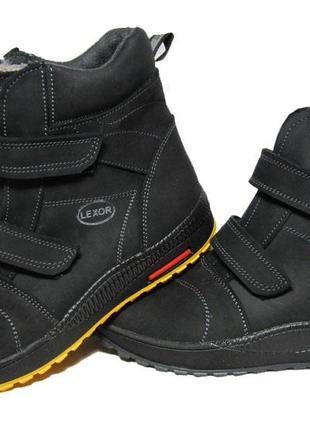 Детские зимние ботинки на липучках 36,37,38,39,40,41 размер