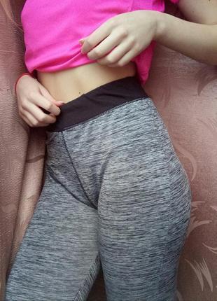Серые лосины/леггинсы от atmosphere workout