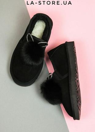 Новинка! женские зимние низкие тапочки/ мокасины ugg black