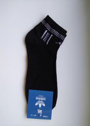 Носки носочки черные размер 41-45 шкарпетки
