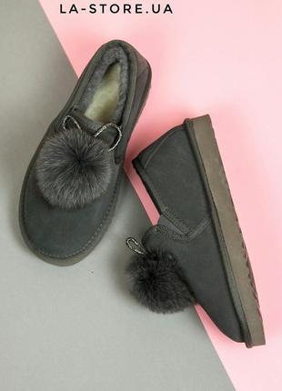Новинка! женские зимние низкие тапочки/ мокасины ugg grey