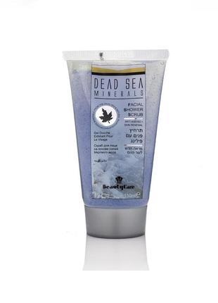 Скраб для лица на основн солей мёртвого моря