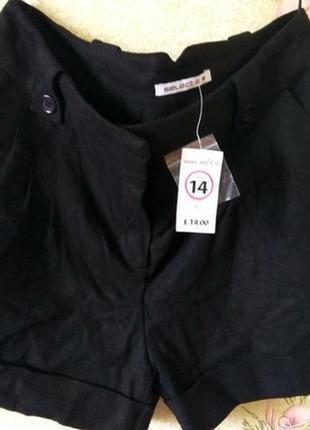 Тёплые классические шорты selest
