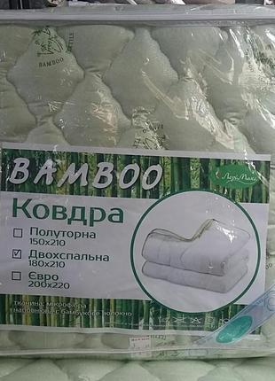 Полуторное бамбуковое одеяло
