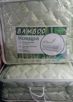 Отличное бамбуковое одеяло.  двуспалка