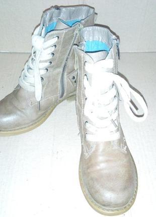 Ботинки осінні