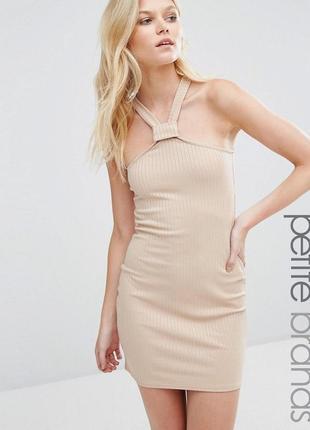 Бежевое платье в обтяжку рубчик сексуальное открыты плечи