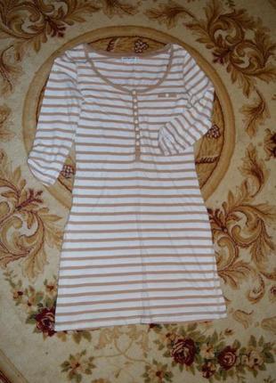 Легка літня сукня у полосочку
