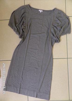 Solar s плаття