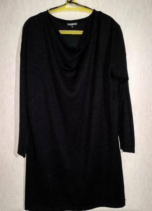 Стильная туника superstar платье свитер пуловер свитшот