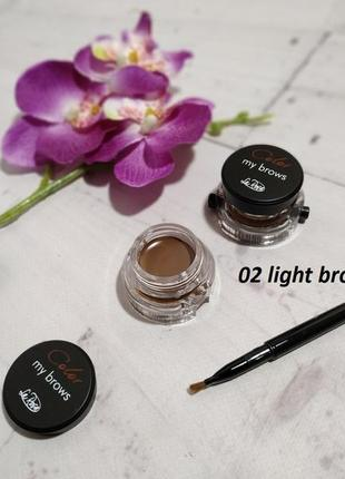 Помадка для бровей larosa color my brows😍👏💕👍   кисточка