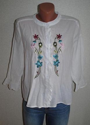 """Блуза с вышивкой """"boohoo"""""""