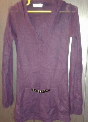 Теплая вязаная кофточка-кенгурушка  фиолетового цвета с капюшоном, р. s/m.