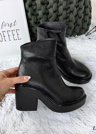 Кожаные зимние ботинки на среднем каблуке. 36-40