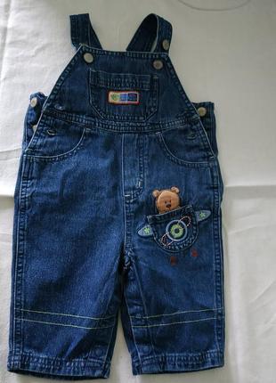 Комбинезон джинсовый 6месяцев