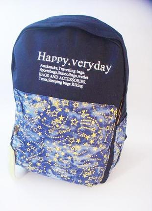 Стильный тканевый рюкзак happy