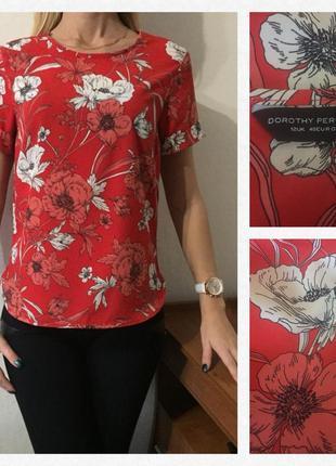 Нежная💕 красивая💕 блуза/футболка