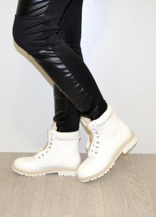 Ботинки белые осень польша